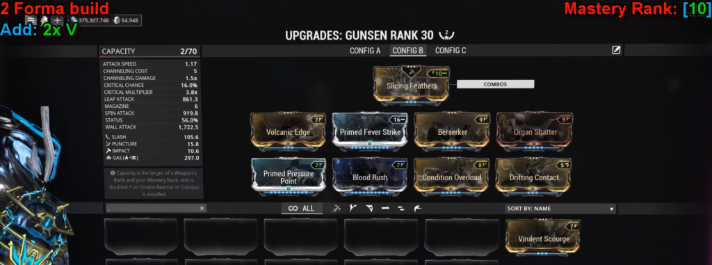 Gunsen build for gas procs